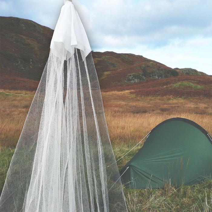 reise moskitonetz m ckennetz fliegennetz insektenschutz zelt bett camping schutz ebay. Black Bedroom Furniture Sets. Home Design Ideas