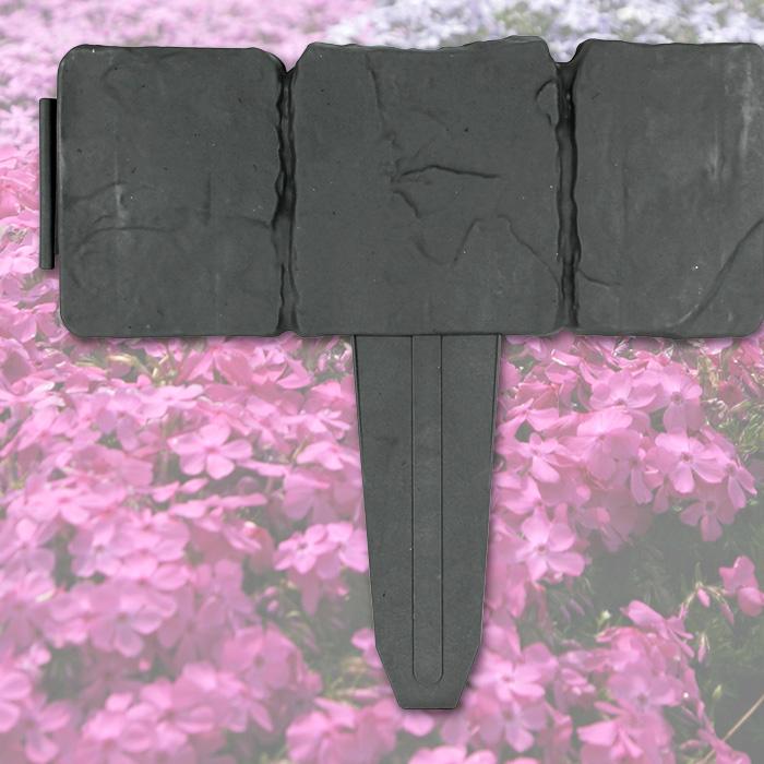 rasenkanten beeteinfassung beetumrandung 3er set je l118cm. Black Bedroom Furniture Sets. Home Design Ideas